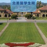 专访揭秘95后养生学霸如何被工科神校斯坦福, 加州理工等录取
